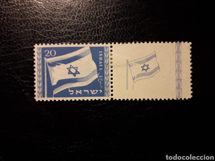ISRAEL. YVERT 15 CON TAB. SERIE COMPLETA NUEVA CON CHARNELA. BANDERAS. (Sellos - Extranjero - Asia - Israel)