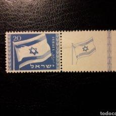 Sellos: ISRAEL. YVERT 15 CON TAB. SERIE COMPLETA NUEVA CON CHARNELA. BANDERAS.. Lote 160035913