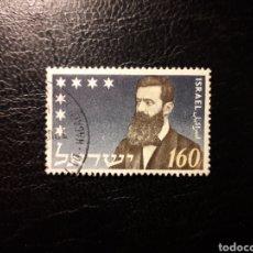 Sellos: ISRAEL. YVERT 78 SIN TAB. SERIE COMPLETA USADA. THEODOR HERZL.. Lote 160037089