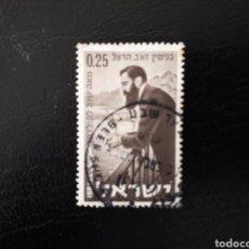 Sellos: ISRAEL. YVERT 182 SIN TAB. SERIE COMPLETA USADA. THEODOR HERZL.. Lote 160072872