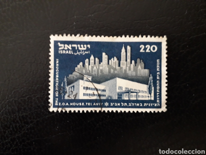 ISRAEL. YVERT 57 SIN TAB. SERIE COMPLETA USADA. CASA DE LOS SIONISTAS AMERICANOS. (Sellos - Extranjero - Asia - Israel)