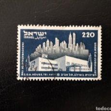 Sellos: ISRAEL. YVERT 57 SIN TAB. SERIE COMPLETA USADA. CASA DE LOS SIONISTAS AMERICANOS.. Lote 160076277