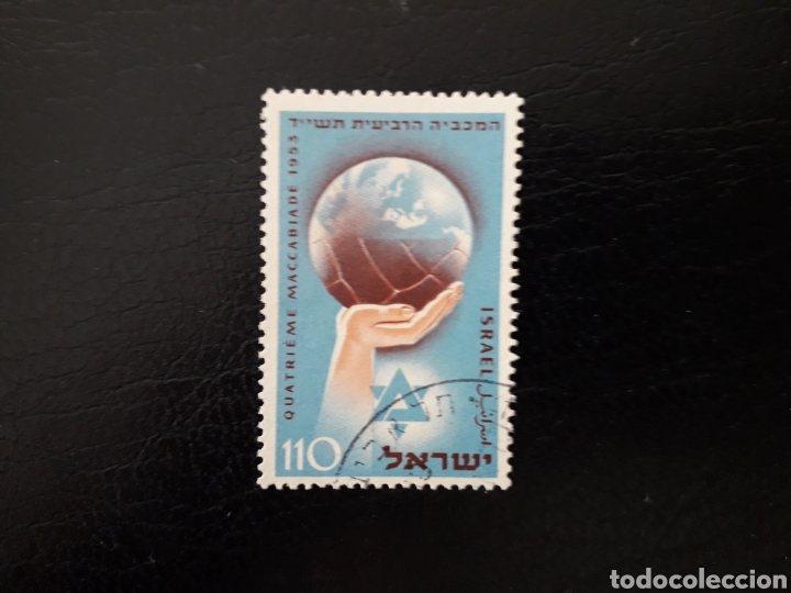 ISRAEL. YVERT 67 SIN TAB. SERIE COMPLETA USADA. DEPORTES. MACABIADA. (Sellos - Extranjero - Asia - Israel)