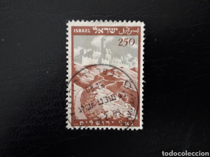 ISRAEL. YVERT 16 SIN TAB. SERIE COMPLETA USADA. COLINA DE JUDEA Y VISTA DE JERUSALÉN. (Sellos - Extranjero - Asia - Israel)