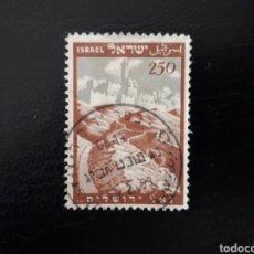 Sellos: ISRAEL. YVERT 16 SIN TAB. SERIE COMPLETA USADA. COLINA DE JUDEA Y VISTA DE JERUSALÉN.. Lote 160081520