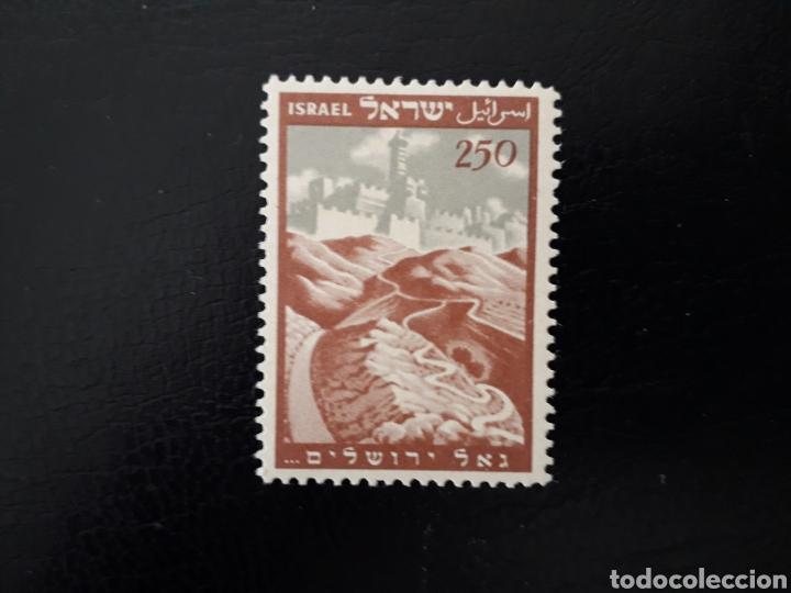 ISRAEL. YVERT 16 SIN TAB. SERIE COMPLETA NUEVA CON CHARNELA. COLINA DE JUDEA Y VISTA DE JERUSALÉN (Sellos - Extranjero - Asia - Israel)