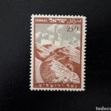 Sellos: ISRAEL. YVERT 16 SIN TAB. SERIE COMPLETA NUEVA CON CHARNELA. COLINA DE JUDEA Y VISTA DE JERUSALÉN. Lote 160081842