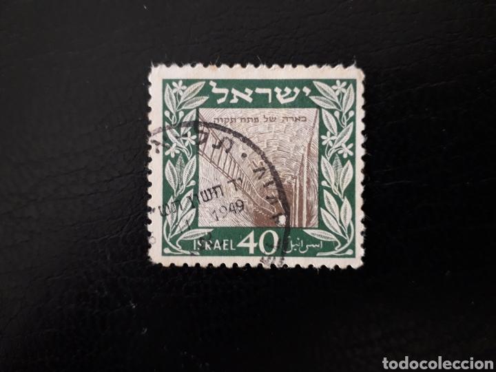 ISRAEL. YVERT 17 SIN TAB. SERIE COMPLETA USADA. CIUDAD DE PETAH TIRVA. (Sellos - Extranjero - Asia - Israel)