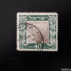 Stamps - ISRAEL. YVERT 17 SIN TAB. SERIE COMPLETA USADA. CIUDAD DE PETAH TIRVA. - 160083749
