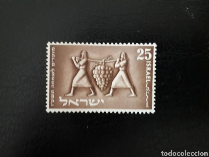 ISRAEL. YVERT 79 SIN TAB. SERIE COMPLETA NUEVA SIN CHARNELA. AÑO NUEVO. RACIMO DE UVAS. (Sellos - Extranjero - Asia - Israel)