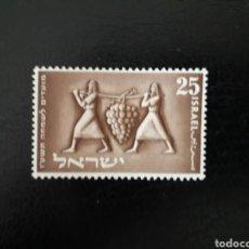 Stamps - ISRAEL. YVERT 79 SIN TAB. SERIE COMPLETA NUEVA SIN CHARNELA. AÑO NUEVO. RACIMO DE UVAS. - 160086678