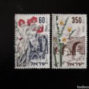 Sellos: ISRAEL. YVERT 76/7 SIN TAB. SERIE COMPLETA USADA. FLORA. FLORES.. Lote 160087090