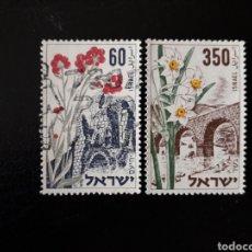 Stamps - ISRAEL. YVERT 76/7 SIN TAB. SERIE COMPLETA USADA. FLORA. FLORES. - 160087090