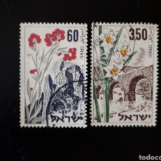 Stamps - ISRAEL. YVERT 76/7 SIN TAB. SERIE COMPLETA USADA. FLORA. FLORES. - 160087218