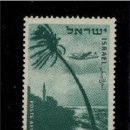 Sellos: SELLO DE ISRAEL CON BANDELETA AIRMAIL 1953 CON CERTIFICADO 210€ MH*/**. Lote 160307170