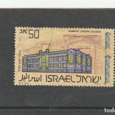 Sellos: ISRAEL 1986 - MICHEL NRO. 1035 - USADO -. Lote 161226246