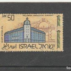 Sellos: ISRAEL 1986 - MICHEL NRO. 1034 - USADO -. Lote 161226886