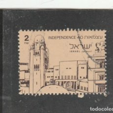 Sellos: ISRAEL 1988 - MICHEL NRO. BL37 - USADO -. Lote 161228430