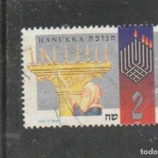 Sellos: ISRAEL 1993 - MICHEL NRO. 1284 - USADO -. Lote 161228874