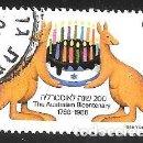 Sellos: ISRAEL. Lote 163045462