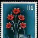 Sellos: ISRAEL MICHEL: 0087-(1953) (ANÉMONAS Y EMBLEMA DEL ESTADO) (CON TAB) USADO. Lote 163513330