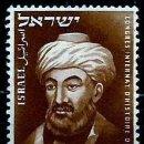 Sellos: ISRAEL MICHEL: 0088-(1953) (MAIMONIDES, FILOSOFO) USADO. Lote 163513554