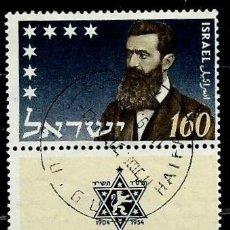 Sellos: ISRAEL MICHEL: 0100-(1954) (THEODOR ZEEV HERZL) (CON TAB) USADO. Lote 163785066