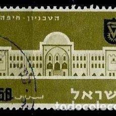 Sellos: ISRAEL MICHEL: 0131-(1956) (TECHNION, HAIFA) USADO. Lote 164625626