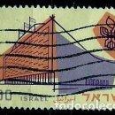 Sellos: ISRAEL MICHEL: 0165-(1958) (CENTRO DE CONVENCIONES, JERUSALÉN) USADO. Lote 164735714