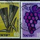 Sellos: ISRAEL MICHEL: 0167/70-(1958) (AÑO NUEVO JUDIO - CULTIVOS AGRÍCOLAS) USADO. Lote 164736722