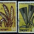 Sellos: ISRAEL MICHEL: 0167-68-(1958) (AÑO NUEVO JUDIO - CULTIVOS AGRÍCOLAS) USADO. Lote 164736866
