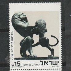 Timbres: LOTE 3 SELLOS SELLO Y VIÑETA ISRAEL NUEVO. Lote 270637813