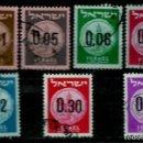 Sellos: ISRAEL MICHEL: 0191A-93-94-96-97-200-/201-(1960) (MONEDAS JUDIAS - SELLOS PROVISIONALES) USADO. Lote 165083650