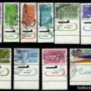 Sellos: ISRAEL MICHEL: 0202/11-(1960/62) (AEREOS) (LUGARES DE INTERÉS TURÍSTICO) (CON TAB) USADO. Lote 165085818