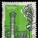 Sellos: ISRAEL MICHEL: 0203-(1960) (AEREO) (TORRE DE ASHQELON) USADO. Lote 165088286