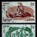 Sellos: ISRAEL MICHEL: 0212/213-(1960) (AÑO MUNDIAL DEL REFUGIADO) USADO. Lote 165089034