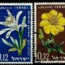 Sellos: ISRAEL MICHEL: 0214/215-(1960) (12º ANIVERSARIO DE LA INDEPENDENCIA) USADO. Lote 165089962