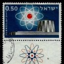 Sellos: ISRAEL MICHEL: 0216-(1960) (REACTOR ATÓMICO Y DIAGRAMA) (CON TAB) USADO. Lote 165090282