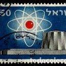 Sellos: ISRAEL MICHEL: 0216-(1960) (REACTOR ATÓMICO Y DIAGRAMA) USADO. Lote 165090362