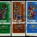Sellos: ISRAEL MICHEL: 0217/219-(1960) (AÑO NUEVO JUDIO-REYES DE ISRAEL) (CON TAB) USADO. Lote 165090918