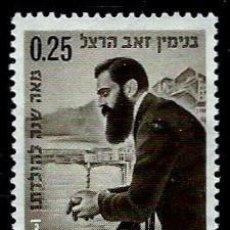 Sellos: ISRAEL MICHEL: 0220-(1960) (THEODOR ZEEV HERZL) (CON TAB) USADO. Lote 165091458