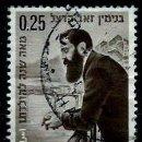 Sellos: ISRAEL MICHEL: 0220-(1960) (THEODOR ZEEV HERZL) USADO. Lote 165091622