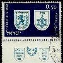 Sellos: ISRAEL MICHEL: 0222-(1960) (25 CONGRESO SIONISTA) (CON TAB) USADO. Lote 165093998