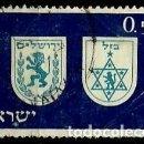 Sellos: ISRAEL MICHEL: 0222-(1960) (25 CONGRESO SIONISTA) USADO. Lote 165094266