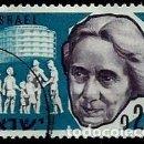 Sellos: ISRAEL MICHEL: 0223-(1960) (HENRIETTA SZOLD) USADO. Lote 165094798