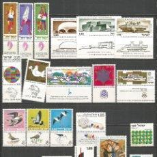 Sellos: ISRAEL CONJUNTO DE 14 SERIES COMPLETA ** NUEVAS VALOR CAT. 13,50 EUROS. Lote 165627646