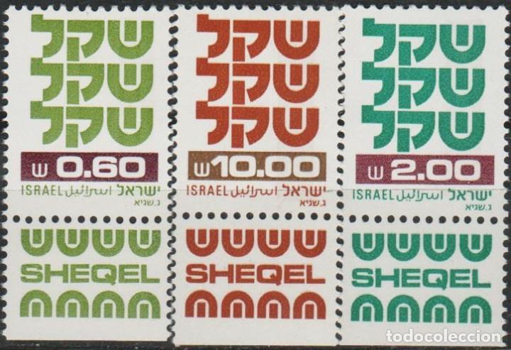 LOTE 3 SELLOS VIÑETAS ISRAEL NUEVO (Sellos - Extranjero - Asia - Israel)