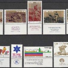 Sellos: ISRAEL. LOTE 5 SERIES DIFERENTES . **.MNH. Lote 166830794
