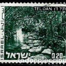 Sellos: ISRAEL MICHEL: 0598X-(1973) (PAISAJES DE ISRAEL) USADO. Lote 168386580