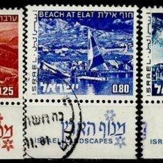 Sellos: ISRAEL MICHEL: 0623X/625X-(1974) (PAISAJES DE ISRAEL) (CON TAB) USADO. Lote 168629204